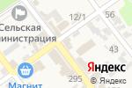 Схема проезда до компании Караван в Советской