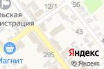 Схема проезда до компании Аква-Домбай в Советской