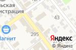 Схема проезда до компании Людмила в Советской