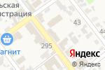 Схема проезда до компании Станичный в Советской