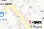 Схема проезда до компании Почтовое отделение в Советской