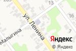 Схема проезда до компании Комплексный центр социального обслуживания населения по Новокубанскому району в Советской