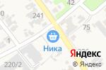 Схема проезда до компании Ника в Советской