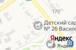 Схема проезда до компании Василек в Советской