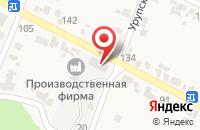Схема проезда до компании Производственная фирма в Вольном