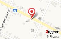 Схема проезда до компании Центр в Вольном