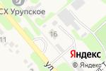 Схема проезда до компании Урупское, ФГУП в Советской
