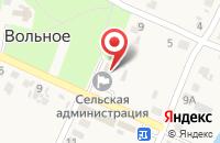 Схема проезда до компании Участковый пункт полиции в Вольном