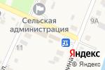 Схема проезда до компании Магазин хозтоваров в Вольном