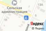 Схема проезда до компании Продовольственный магазин в Вольном