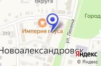 Схема проезда до компании ГУ РЕДАКЦИЯ ГАЗЕТЫ ЗНАМЯ ТРУДА в Новоалександровске
