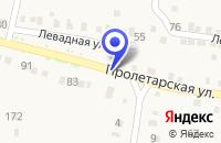 Схема проезда до компании СПРАВОЧНАЯ ТЕЛЕФОННАЯ СЛУЖБА в Пролетарске