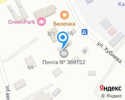 Схема местоположения почтового отделения 369152
