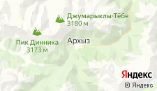 Гостиницы города Архыз на карте
