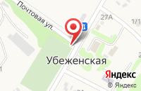 Схема проезда до компании Участковый пункт полиции в Убеженской