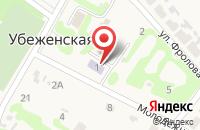 Схема проезда до компании Ягодка в Убеженской