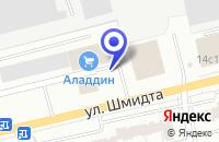 Схема проезда до компании ТВЦ АЛАДДИН в Коврове