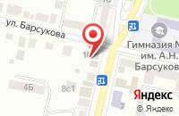 Схема проезда до компании Зпи-Сорбент в Коврове