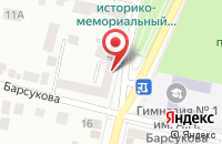 Схема проезда до компании Стройкомплект Дск в Коврове