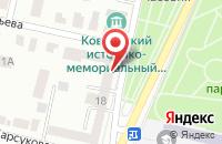 Схема проезда до компании Армянский Национальный Союз в Коврове