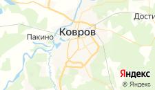Отели города Ковров на карте