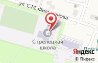 Схема проезда до компании Стрелецкая средняя общеобразовательная школа в Стрельцах