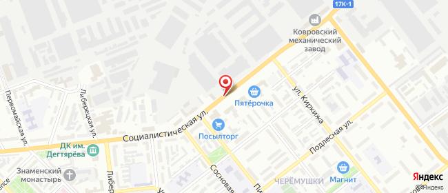 Карта расположения пункта доставки Халва в городе Ковров
