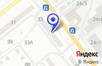 Схема проезда до компании НАША АПТЕКА № 37 в Коврове
