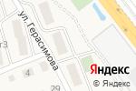 Схема проезда до компании Изумрудный город в Крутых Выселках