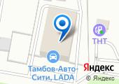 Тамбов-Авто-Сити на карте