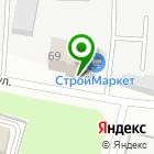 Местоположение компании Провиант-Холод