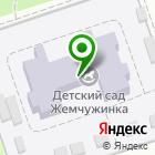 Местоположение компании Жемчужинка