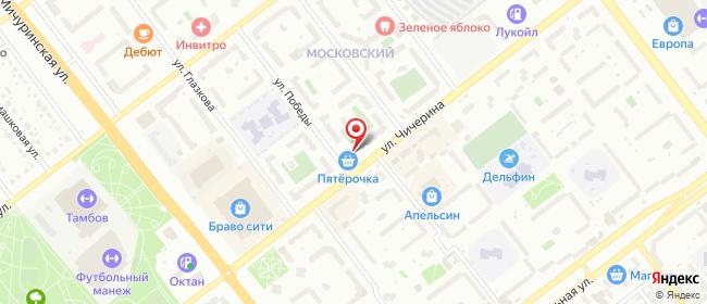 Карта расположения пункта доставки Халва в городе Тамбов