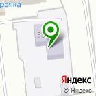 Местоположение компании Детский сад №66, Тополёк