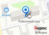 Тамбовский районный суд Тамбовской области на карте