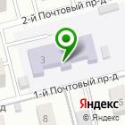 Местоположение компании Детский сад №5, Звоночек