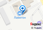 Ламитон на карте