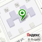 Местоположение компании Детский сад №3, Хрустальный башмачок