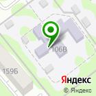 Местоположение компании Детский сад №57, Катюша