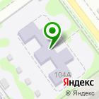 Местоположение компании Детский сад №56, Гусельки