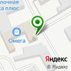 Местоположение компании Стройка и ремонт
