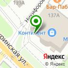 Местоположение компании Русский Аппетит