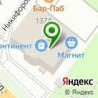 Местоположение компании Магазин товаров для праздника на Мичуринской