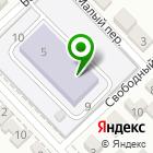 Местоположение компании Детский сад №33, Клубничка