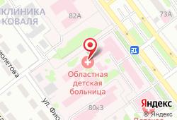 Детская клиническая больница в Тамбове - улица Рылеева, д. 80: запись на МРТ, стоимость услуг, отзывы