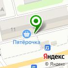 Местоположение компании Магазин косметики и парфюмерии