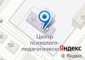Центр психолого-медико-социального сопровождения на карте