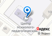 Центр психолого-педагогической реабилитации и коррекции на карте