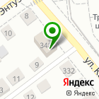 Местоположение компании АС-нова
