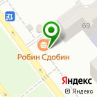 Местоположение компании РобинСдобин